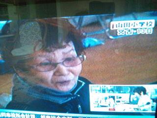 岩手沿岸避難所テレビ放映。